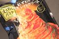 HEINZ大人向けのパスタ 紅ずわい蟹のトマトクリーム